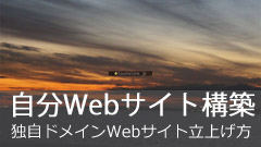 MyWebSite
