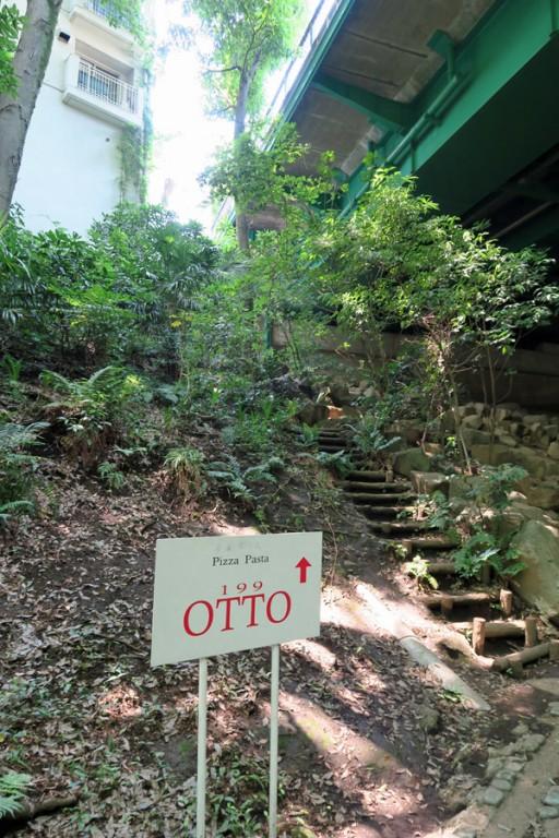 OTTOへの階段