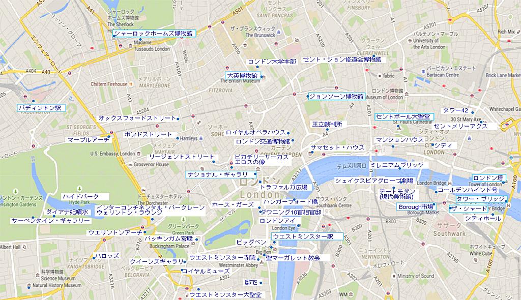 ロンドン観光地図