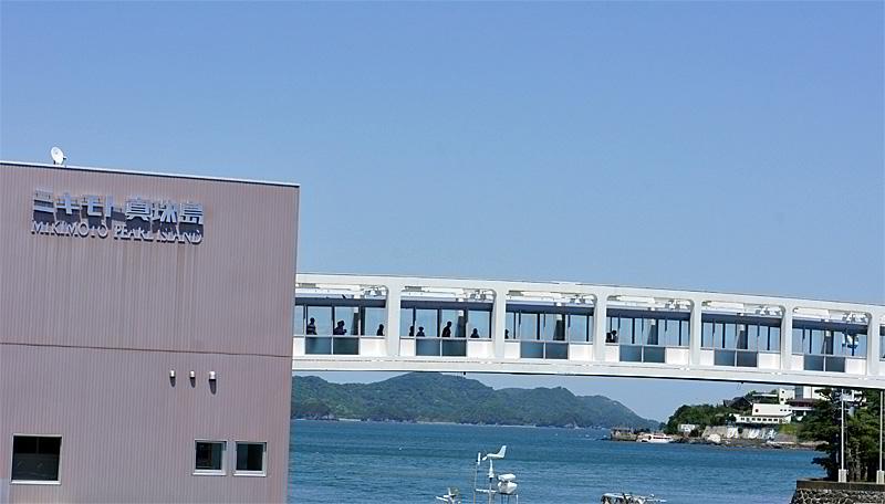 鳥羽ミキモト真珠島 橋