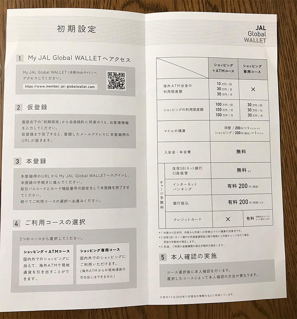 日本 30 円 ウォン 万