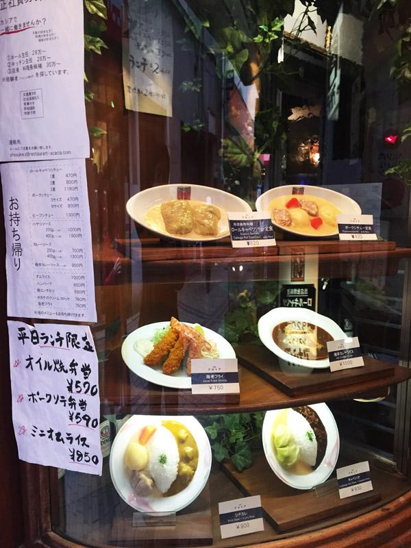 shinjyuku_akashia_menu