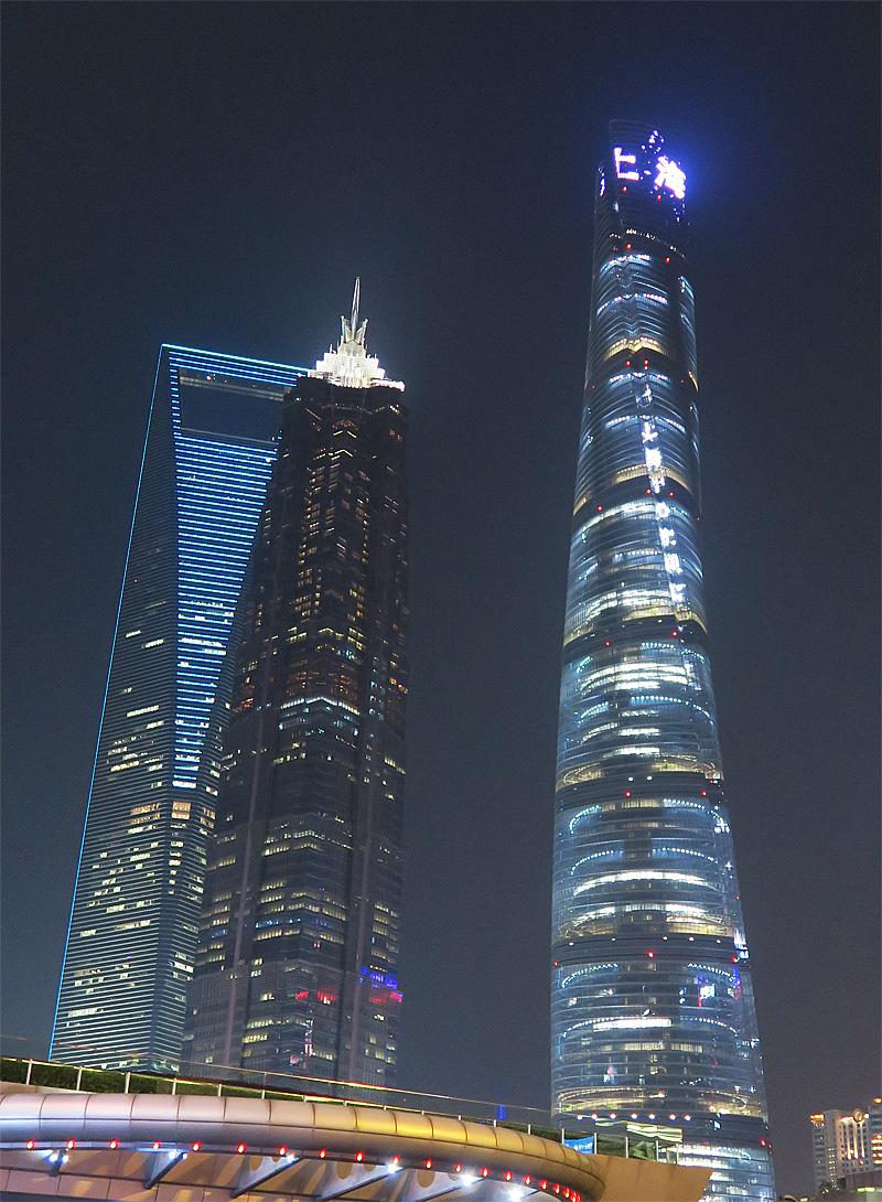 上海中国第一高楼2