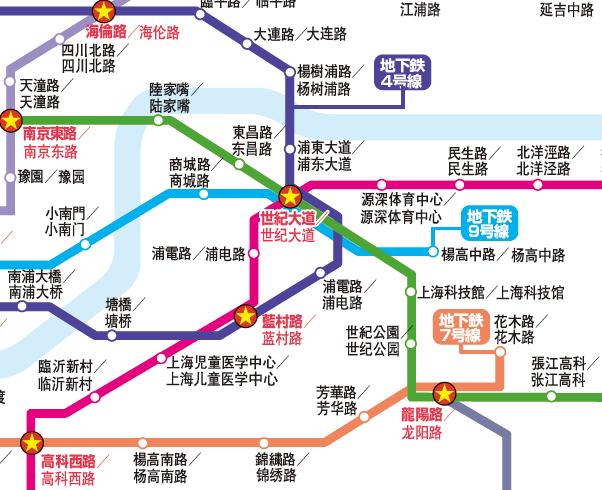 上海中心地下鉄マップ