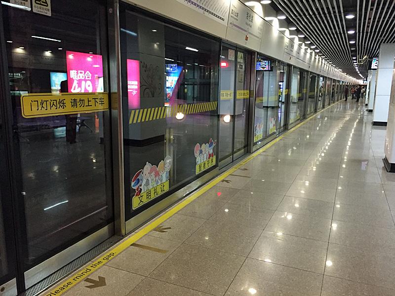 上海地下鉄