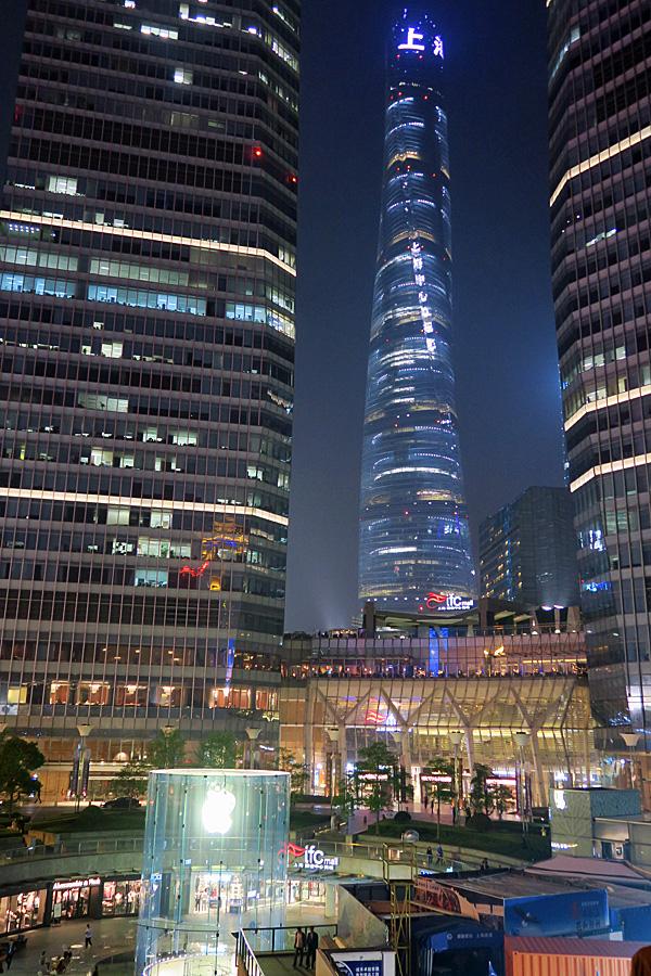 上海ifc